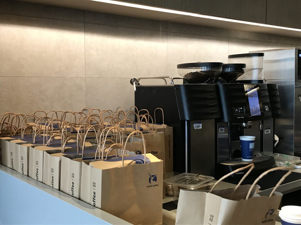 Luckin coffee ~ О чем молчат про кофе в Китае 3