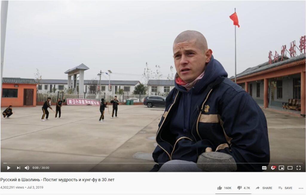 Русский Шаолинь — большое интервью Алексей Карпов 2