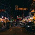 ночной город в Азии