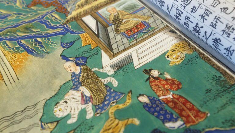 """Цветная фотография 550-летней давности: сцена из китайского издания 15 века """"Жизнь и деятельность Будды Шакьямуни, воплощенного в жизнь"""""""